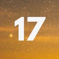 Curiosity Calendar #17
